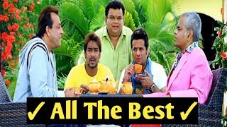 Sanjay Mishra All the Best Movie funny scenes || Sanjay Dutt Ajay Devgan comedy scenes.