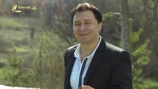 РАЙКО КИРИЛОВ - БАЩИНАТА КЪЩА