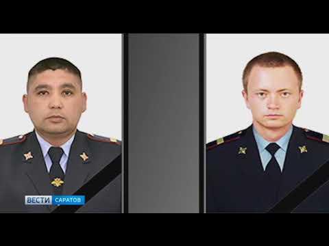 Саратовские полицейские погибли в Чечне во время нападения на храм