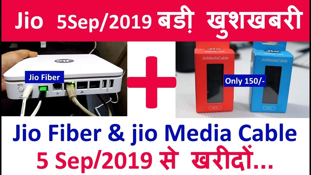 5 September 5 Breaking News | Jio DTH Free Service | Jio Media cable only  150Rs | JIo DTH