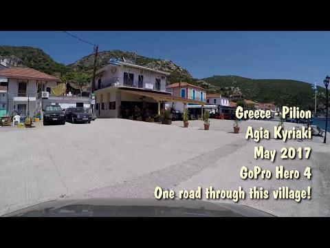 253. Greece - Pilion - Agia Kyriaki 2017