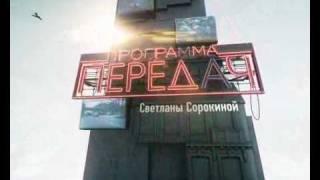 Вся правда о первом съезде народных депутатов