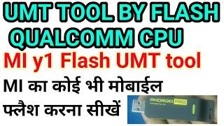 Mi Y1 flashing umt   Redmi Y1 EDL Mode Test  Point   Redmi y1 FRP Unlock UMT   Mi Account Unlock UMT