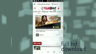 How to movie download...best side..