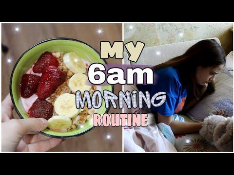 My morning routine|☀|Ранний подъем|my morning 2020