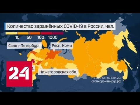 Количество жертв коронавируса в России растет - Россия 24