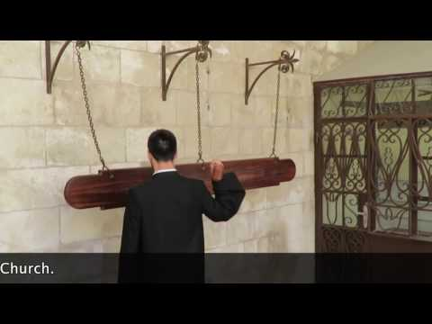 Armenian Patriarchate of Jerusalem Wooden Gong Call for Prayer