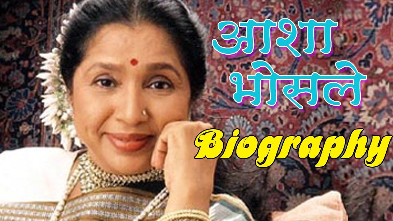 singer asha bhosle biography