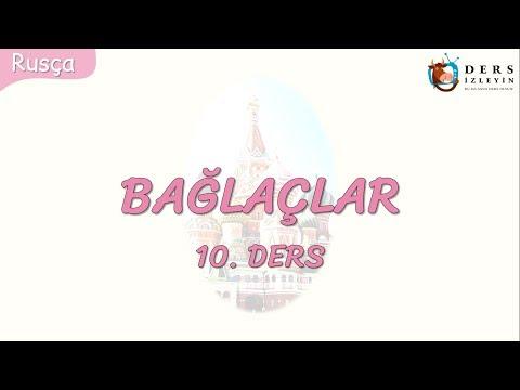 BAĞLAÇLAR 10.DERS (RUSÇA)