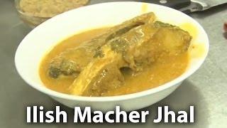 Ilish Macher Jhaal | 6 Ballygaunge Place | Kolkata | Bengali Food