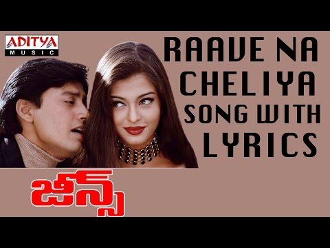 Jeans Full Songs With Lyrics - Raave Naa Cheliyaa Song - Aishwarya Rai, Prashanth, A.R. Rahman