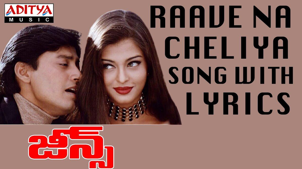 Jeans Full Songs With Lyrics - Raave Naa Cheliyaa Song ...