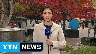 [날씨] 요란한 비, 첫눈 가능성...서울·경기·영서 …