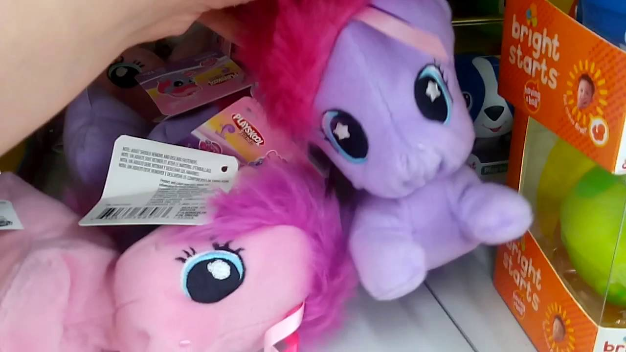 Toy Shopping - Ugly Deformed Playskool Friends My Little Pony Plushies 30ebe1147d71