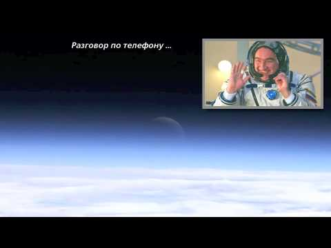 Александр Скворцов по телефону отвечает на вопросы детей