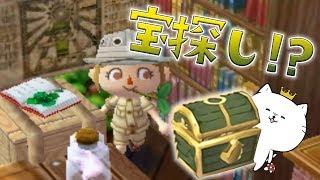 とび森で宝探しができる村がついに公開!?実況者スカイさんのシャングリラ村が楽しすぎる!とびだせ どうぶつの森 amiibo+ 実況プレイ