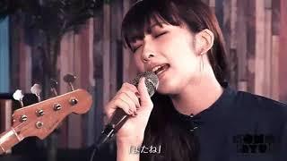 音流 ONRYU 動画 11月9日  【ゲスト井上苑子、緑黄色社会】
