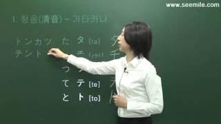 (일본어 입문편) 2.가타카나 カタカナ : 오하요 일본어 thumbnail