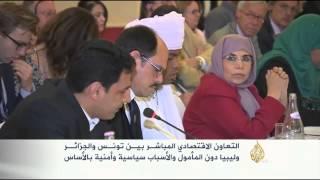 مؤتمر لتعزيز التعاون الاقتصادي بين ليبيا وتونس والجزائر