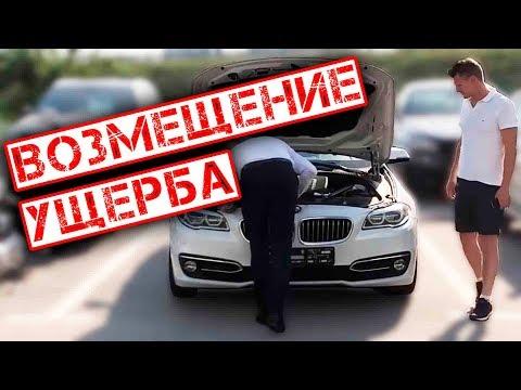 BMW Premium Selection наносит ответный удар!