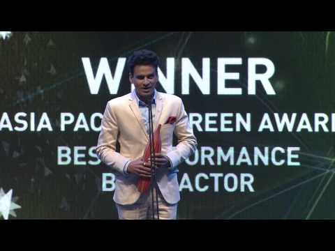 Asia Pacific Screen Awards - Best Performance by an Actor
