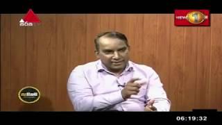 පැතිකඩ | Pathikada | 06/03/2020 Thumbnail