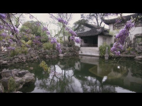 China Unknown: Gardens Galore