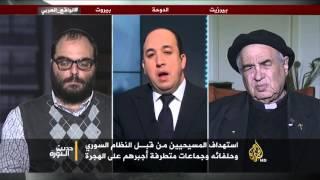 الواقع العربي- المسيحيون العرب على أجندة القمة الأرثوذكسية الكاثوليكية