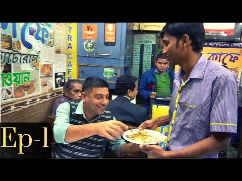 Kolkata, West Bengal Food & Travel EP 1 | Food Heaven