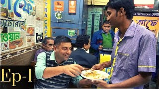 Kolkata, West Bengal Food & Travel EP 1 | Food Heaven