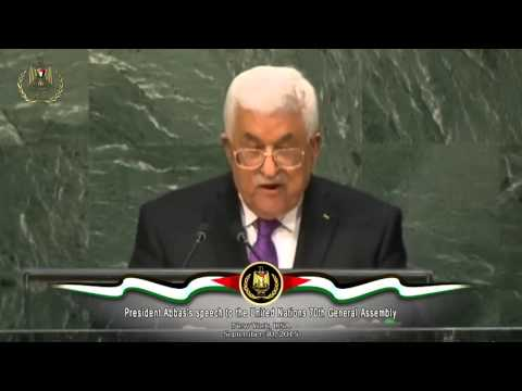 President Abbas's speech to the United Nations 70th General Assembly