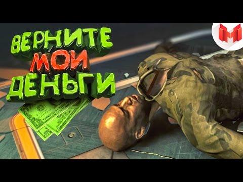 CoD: Black Ops III 'Баги, Приколы, Фейлы'