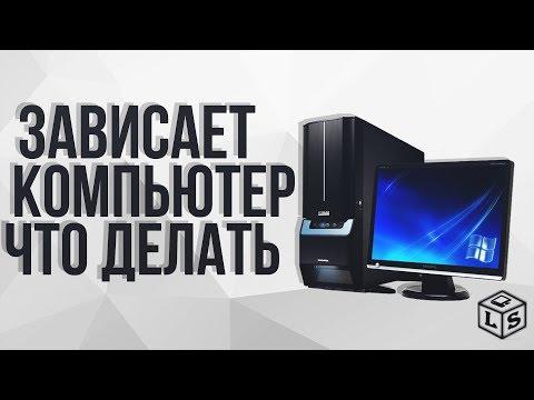 Торрент программа скачать бесплатно Utorrent на русском.