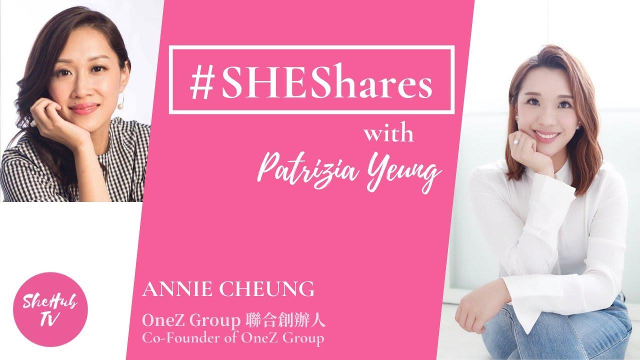從fashionista到創立二手奢侈品買賣平臺 | 專訪 OneZ Group 創辦人 Annie | SheShares | SheHubTV - YouTube