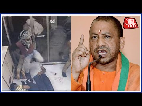 UP CM Yogi Adityanath Summons Top Police Officers To Investigate On Mathura Murder Case