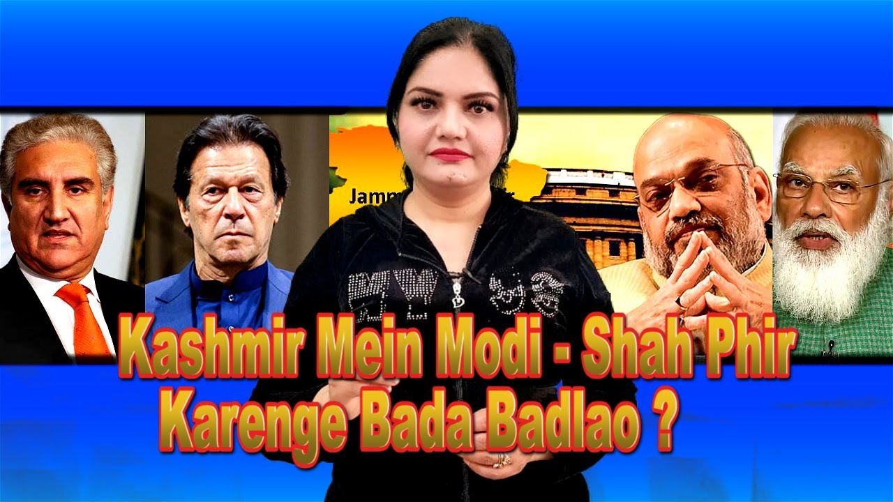 Kashmir Mein Modi - Shah Phir Karenge Bada Badlao ..??