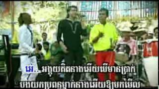 Serey Mun Jong Ban Propon Khmer Karaoke