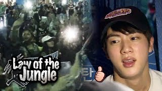 Have You Ever Seen So Many Fans Gathering at the Airport? [Law of the Jungle Ep 247]