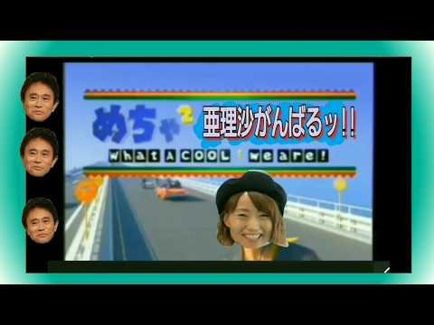 【競艇🌊】大村レディースで15万舟で浜田亜理沙めちゃめちゃ頑張る💪