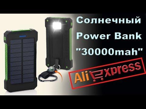 Power Bank с солнечной батареей 20000 MAh из Китая с AliExpress Обзор Тест