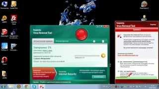 Чистка от вирусов c помощью Kaspersky removal tool(http://www.kaspersky.ru/antivirus-removal-tool Как почистить компьютер от вирусов Как проверить компьютер на вирусы Как удалить..., 2013-04-24T20:05:05.000Z)