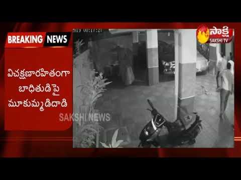 బ్యాంకు ఉద్యోగిని చితకబాదారు..| Private Bank Employee Attacked by Drunk Group at Kukatpally