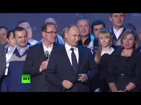 Путин объявил об