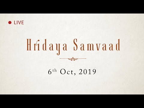 Darshan Talk: 6th Oct 2019 | Questions & Answers | Anandmurti Gurumaa (Hindi, English)