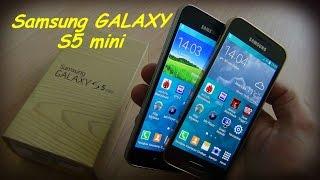 Samsung GALAXY S5 mini. Оснащен как Флагман! / Арстайл /(Две версии мини флагмана, расскажу о их отличиях, плюсах и минусах каждой. Характеристики и цена на S5 mini..., 2014-10-02T10:00:09.000Z)