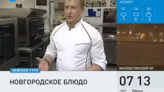 """Рецепты русской кухни в ресторане """"Галерея"""" 2015 г"""