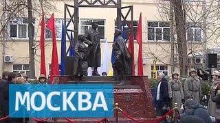 В Химках открыли памятник военным врачам и медсестрам