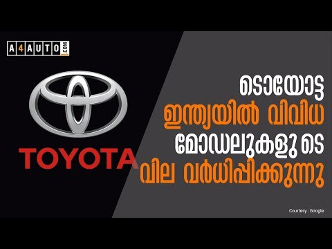 Toyota India with Price Hike