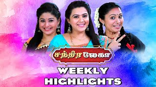 Chandralekha Weekly Highlights | Chandralekha Recap Episode