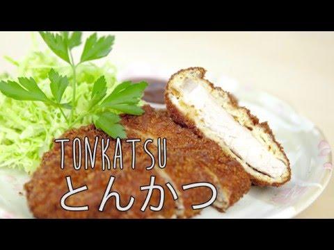 Recetas japonesas: Como preparar Tonkatsu   Taka Sasaki
